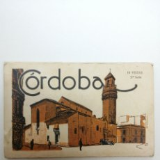 Postales: CORDOBA, 10 POSTALES 3ª SERIE,. L. ROISIN FOTOGR. EN ACORDEON. Lote 217924388