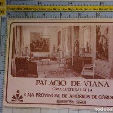 Postales: ENTRADA? PALACIO DE VIANA, CÓRDOBA. CAJA PROVINCIAL DE AHORROS. 2415. Lote 217956110