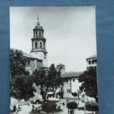 Postales: BAZA(GRANADA) POSTAL CIRCULADA 1964. EDIC. ARRIBAS Nº9.. Lote 218635351