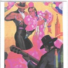 Postales: TARJETA POSTAL. CARTEL ANTIGUO SEVILLA 1949. FERIA DE ABRIL. FIESTAS PRIMAVERALES. Lote 218727297