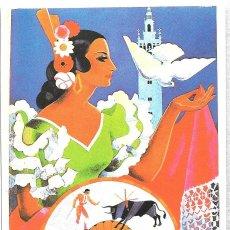 Postales: TARJETA POSTAL. CARTEL ANTIGUO. SEVILLA. FERIA DE ABRIL Y FIESTAS PRIMAVERALES. 1952. Lote 218728055