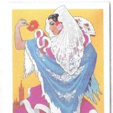 Postales: TARJETA POSTAL. CARTEL ANTIGUO. SEVILLA FERIA DE ABRIL Y FIESTAS PRIMAVERALES 1953. Lote 218728180