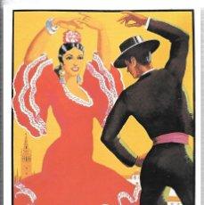 Postales: TARJETA POSTAL. CARTEL ANTIGUO. SEVILLA. FERIA DE ABRIL Y FIESTAS PRIMAVERALES. 1953. Lote 218728307