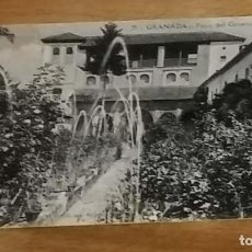 Postales: POSTAL ANTIGUA DE GRANADA PATIO DEL GENERALIFE. Lote 219178420