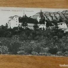 Postales: POSTAL ANTIGUA DE GRANADA VISTA GENERAL DEL GENERALIFE. Lote 219178912