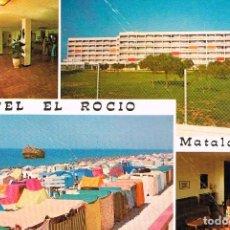 Postales: HUELVA, EDITOR: BEASCOA Nº 8618. Lote 219862383