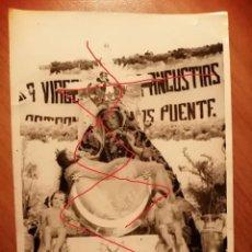 Postales: FOTO NO POSTAL VIRGEN ANGUSTIAS. PINOS PUENTE. FOTO LEO GRANADA. Lote 220419763