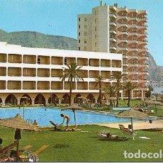 Postales: AGUADULCE - 1033 HOTEL SATÉLITE PARK. Lote 220682821