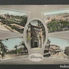 Postales: POSTAL SIN CIRCULAR - ALMERIA 1044 - EDITA ARRIBAS. Lote 220700182