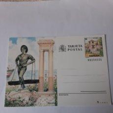 Postales: MÁLAGA EL CENACHERO ENTERO POSTAL EDIFIL 143 ESPAÑA FILATELIA COLISEVM. Lote 221076005