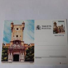 Postales: CÁDIZ PUERTA DE TIERRA ENTERO POSTAL EDIFIL 145 AÑO 1988 FILATELIA COLISEVM. Lote 221077207
