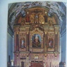 Cartes Postales: POSTAL DE EL CERRO DEL ANDEVALO ( HUELVA ): RETABLO DEL ALTAR MAYOR DE SANTA MARIA DE GRACIA. Lote 221105860