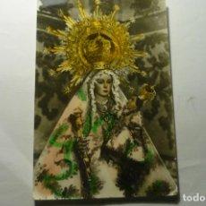 Postales: POSTAL LINARES.-PATRONA NTRA.SRA.LINAREJOS - COLOREADA -ESCRITA. Lote 221170622