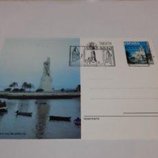 Postales: HUELVA MONUMENTO A COLÓN/IGLESIA SAN PEDRO EDIFIL 162 AÑO 1996 FILATELIA COLISEVM. Lote 221224698