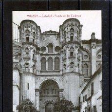 Postales: POSTAL VISTA DE MALAGA-EDICIÓN RAFAEL TOVAR DE MALAGA-NUEVA SIN CIRCULAR .. Lote 221442038