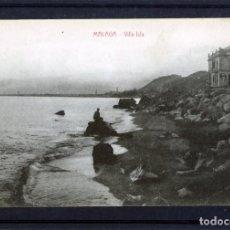 Postales: POSTAL VISTA DE MALAGA-EDICIÓN RAFAEL TOVAR DE MALAGA-NUEVA SIN CIRCULAR .. Lote 221444730