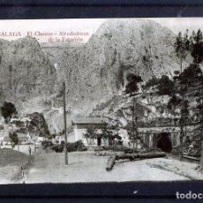Postales: POSTAL VISTA DE MALAGA-EDICIÓN RAFAEL TOVAR DE MALAGA-NUEVA SIN CIRCULAR .. Lote 221446160