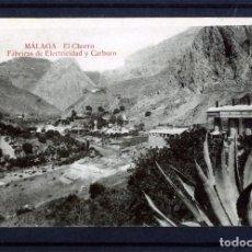 Postales: POSTAL VISTA DE MALAGA-EDICIÓN RAFAEL TOVAR DE MALAGA-NUEVA SIN CIRCULAR .. Lote 221447291