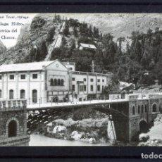 Postales: POSTAL VISTA DE MALAGA (EL CHORRO)-EDICIÓN RAFAEL TOVAR DE MALAGA-NUEVA SIN CIRCULAR .. Lote 221450005