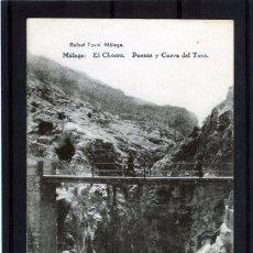 Postales: POSTAL VISTA DE MALAGA (EL CHORRO)-EDICIÓN RAFAEL TOVAR DE MALAGA-NUEVA SIN CIRCULAR .. Lote 221452612
