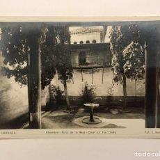 Postales: GRANADA POSTAL NO.36, ALHAMBRA - PATIO DE LA REJA. EDIC. FOTO L. ROISIN (H.1950?) S/C. Lote 221621137