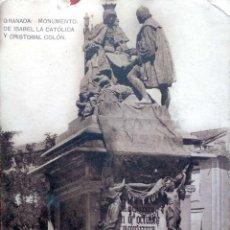 Postales: GRANADA. MONUMENTO DE ISABEL LA CATÓLICA Y COLÓN.HAUSER Y MENET. NUEVA. BLANCO/NEGRO. VER FOTO. Lote 221635543