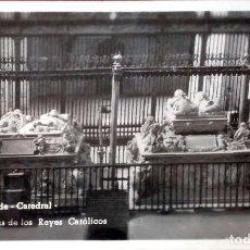 Postales: GRANADA. CATEDRAL. TUMBAS DE LOS REYES CATÓLICOS. NUEVA. BLANCO/NEGRO. Lote 221635563