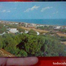 Postales: MAZAGON HUELVA ED BEASCOA 8452 SC ANIMADA. Lote 221692113