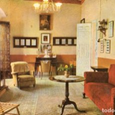 Postales: VESIV POSTAL MOGUER Nº20 CASA MUSEO DE JUAN RAMON JIMENEZ INTERIOR. Lote 221736456