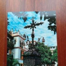 Postales: POSTAL SEVILLA. CRUZ DE LA CERRAJERÍA.. Lote 221763197