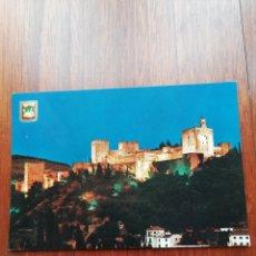 Postales: POSTAL NÚMERO 13. GRANADA.. Lote 221787193