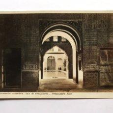 Postales: GRANADA. POSTAL NO.22, ALHAMBRA - SALA DE EMBAJADORES. FOTO L. ROISIN (H.1940?) S/C. Lote 221811942