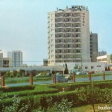 Postales: VESIV POSTAL AGUADULCE Nº1032 HOTEL SATELITE PARK. Lote 221866713