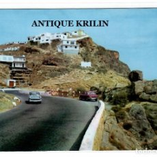 Postales: CASTEL DE REY / ALMERIA Nº 36 VISTA PANORAMICA .- FOTO RUIZ MARTIN. Lote 221990797