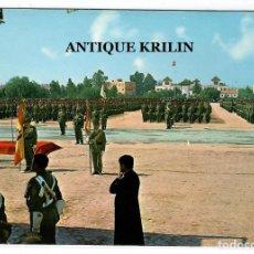 Cartoline: VIATOR / ALMERIA Nº 26 C.I.R. Nº 6 JURA DE BANDERA .- EDICIONES ARRIBAS. Lote 221998610