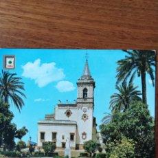 Postales: POSTAL HUELVA, PLAZA DE SAN PEDRO.. Lote 222050671