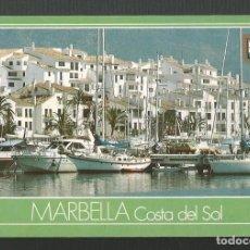 Postales: POSTAL SIN CIRCULAR - MARBELLA 128 - PUERTO BANUS - MALAGA - EDITA ESCUDO DE ORO. Lote 222409561