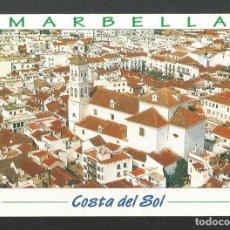 Postales: POSTAL CIRCULADA - MARBELLA - VISTA AEREA - MALAGA - EDITA ESCUDO DE ORO. Lote 222409580