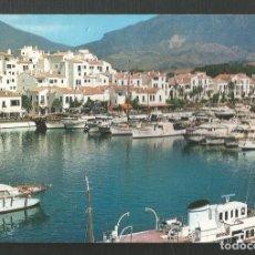 Postales: POSTAL CIRCULADA - MARBELLA 1219 - PUERTO BANUS - MALAGA - EDITA BAENA. Lote 222409712