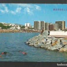 Postales: POSTAL SIN CIRCULAR - MARBELLA 73 - VISTA PARCIAL Y PLAYA - MALAGA - EDITA ARRIBAS. Lote 222409813
