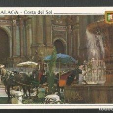Postales: POSTAL CIRCULADA - MALAGA - PLAZA DEL OBISPO - EDITA ESCUDO DE ORO. Lote 222409843