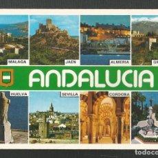 Postales: POSTAL CIRCULADA - ANDALUCIA - DIVERSOS ASPECTOS - EDITA ESCUDO DE ORO. Lote 222409930