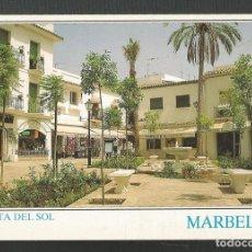 Postales: POSTAL SIN CIRCULAR - MARBELLA 1732 - MALAGA - EDITA TINTORE. Lote 222409987