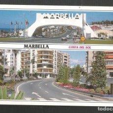 Postales: POSTAL SIN CIRCULAR - MARBELLA 408 - ARCO DE ENTRADA A MARBELLA - MALAGA - EDITA REGALOSOL. Lote 222410432