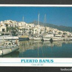 Postales: POSTAL CIRCULADA - MARBELLA 1728 - MALAGA - EDITA TINTORE. Lote 222410476