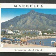 Postales: POSTAL CIRCULADA - MARBELLA 1042 - PUERTO BANUS - MALAGA - EDITA CATALAN. Lote 222410528