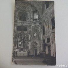 Postales: POSTAL GRANADA, LA CARTUJA. 122. EDICIONES SICILIA. ZARAGOZA. SIN CIRCULAR. POST CARD. Lote 222622567