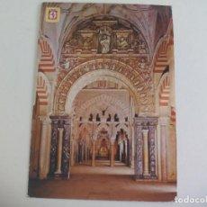 Postales: POSTAL Nº 732 CORDOBA. LA MEZQUITA. INTERIOR. CIRCULADA. POST CARD. Lote 222673413