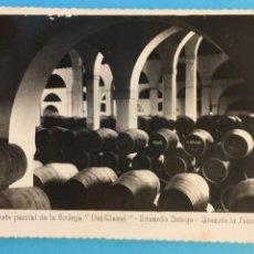 Postales: TARJETA POSTAL DE JEREZ DE LA FRONTERA - VISTA PARCIAL DE LA BODEGA, DEL CLAVEL.. Lote 223746402