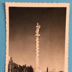 Postales: TARJETA POSTAL DE CÁDIZ - MONUMENTO A LA VIRGEN DEL ROSARIO.. Lote 223749781